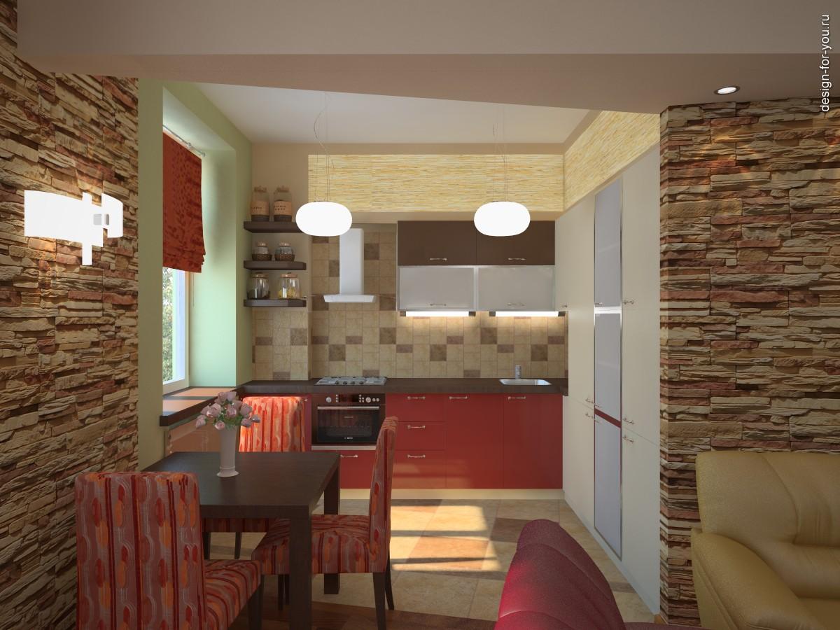Интерьеры маленьких гостиных фото с кухней